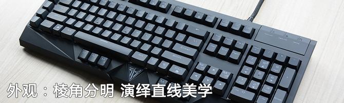 红魔轻舞 iNSIST G63机械键盘评测